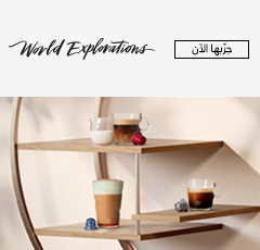 World explorations
