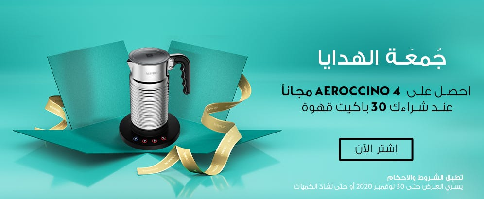 BLACK FRIDAY: Aeroccino 4